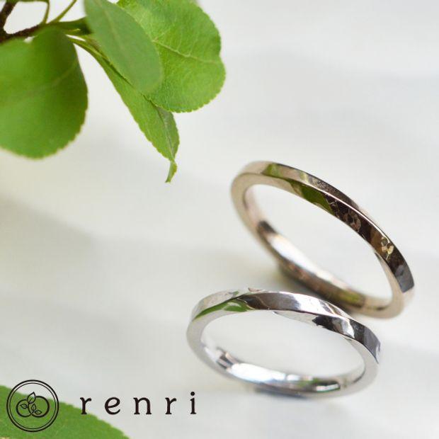 【renri(レンリ)】【手作り・オーダーメイド】金属の棒をねじってつくる裏表のないメビウスデザインのリング