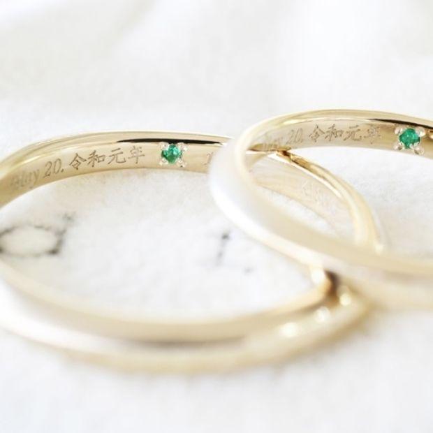 【湘南彫金工房 andfuse】CHO-WA(ハーモニー)【手作り結婚指輪デザインワックス】