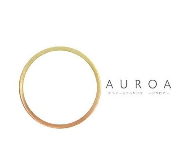 【Antille(アンティール)】AUROA~アウロア~
