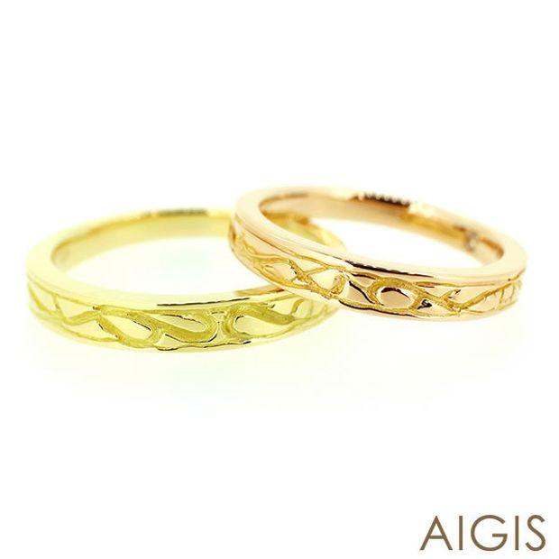 【AIGIS(旧:Jewel HAMA(ジュエルはま))】【二人で作る結婚指輪】メンズ/レディースK18YG/K18PG
