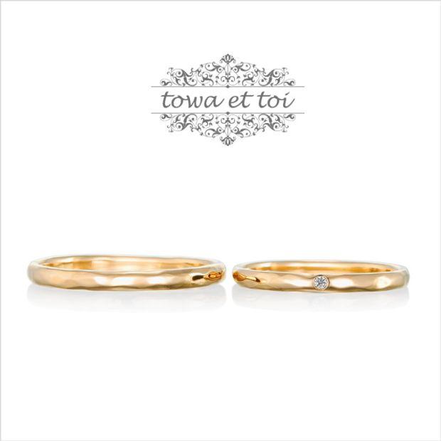 【towa et toi(トワエトワ)】pureté 【ピュルテ】-純粋な- 純粋な愛 永遠の愛