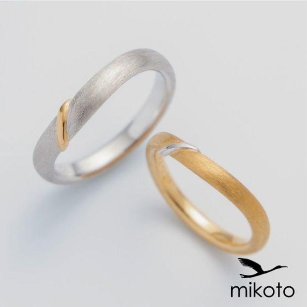 【鶴(mikoto)】20MA-042