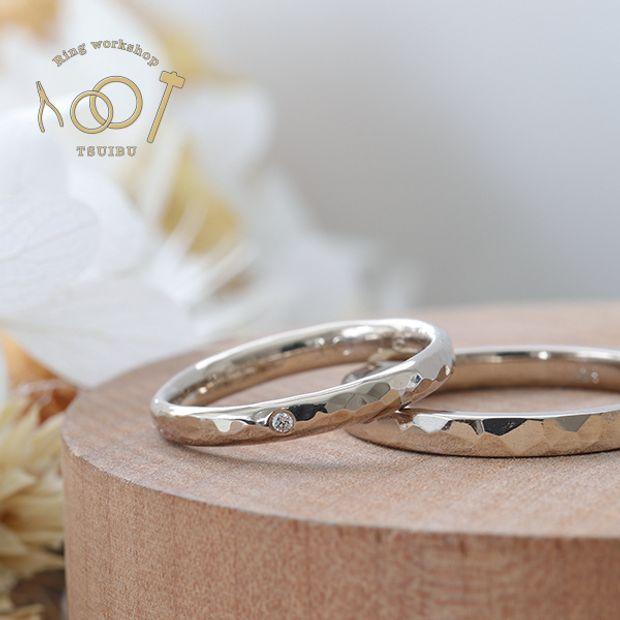【ついぶ工房】【二人の想いが詰まった手作り結婚指輪】K18ホワイトゴールド・槌目型/甲丸槌目型・鏡面仕上げ