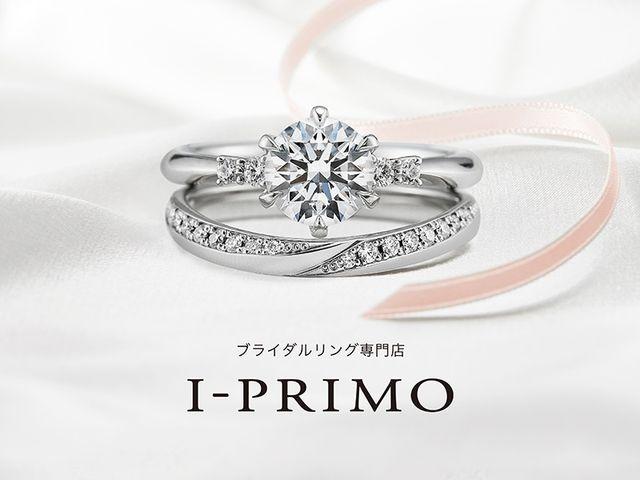 アイプリモ(I-PRIMO) 銀座本店について
