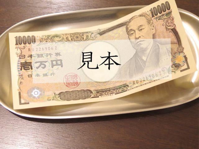 【店内お席】~お支払い~ お支払いは現金orカードどちらでも可能です。現金払いは「一部入金」か「全額入金」のいずれかをお選びください。