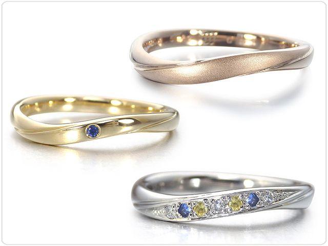 金属はプラチナ、K18イエローゴールド、K18ピンクゴールドからお選びいただけます。 また、セットする宝石の数や位置、宝石の種類を決めます。 そのほかにもマット加工なども、ご自分で決められるので、同じ形の指輪でも 様々なアレンジができます。