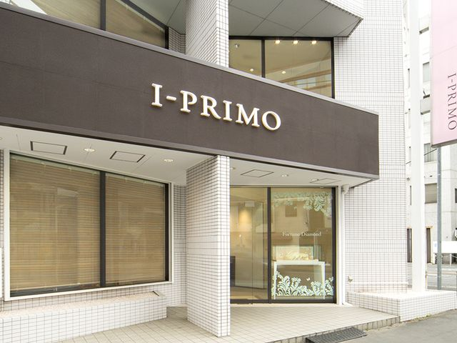 アイプリモ(I-PRIMO) 川越店について