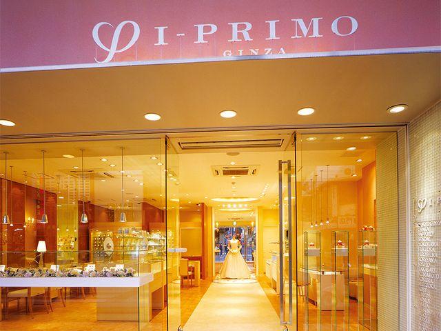 アイプリモ(I-PRIMO) 沖縄店について