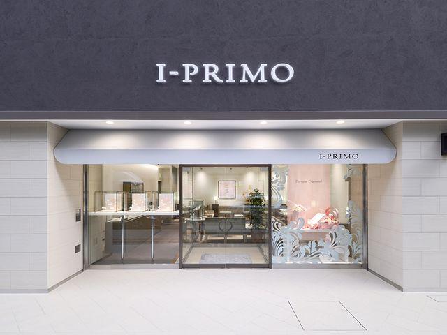 アイプリモ(I-PRIMO) 札幌店について