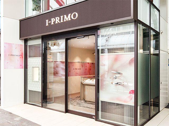 アイプリモ(I-PRIMO) 鹿児島店について
