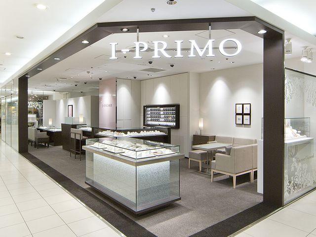 アイプリモ(I-PRIMO) 和歌山店について