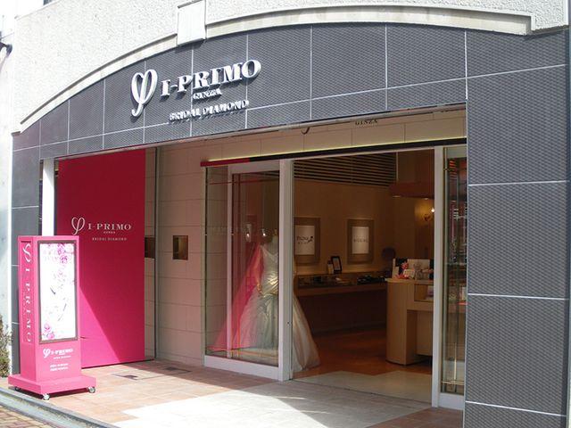 アイプリモ(I-PRIMO) 長野店について