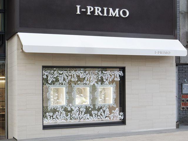 アイプリモ(I-PRIMO) 神戸店について
