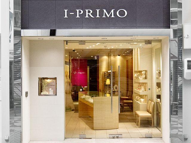 アイプリモ(I-PRIMO) 山口店について