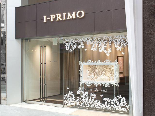 アイプリモ(I-PRIMO) 高松店について