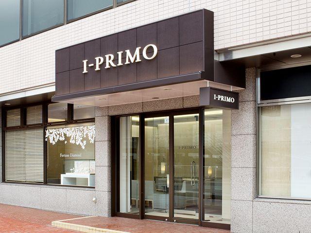アイプリモ(I-PRIMO) 秋田店について