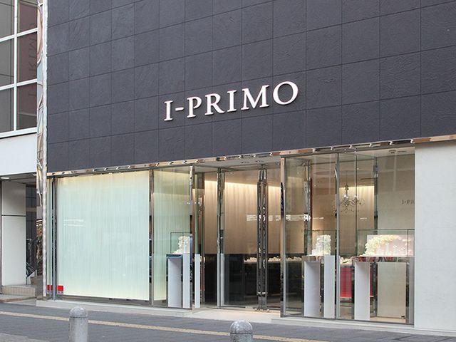 アイプリモ(I-PRIMO) 宇都宮店について