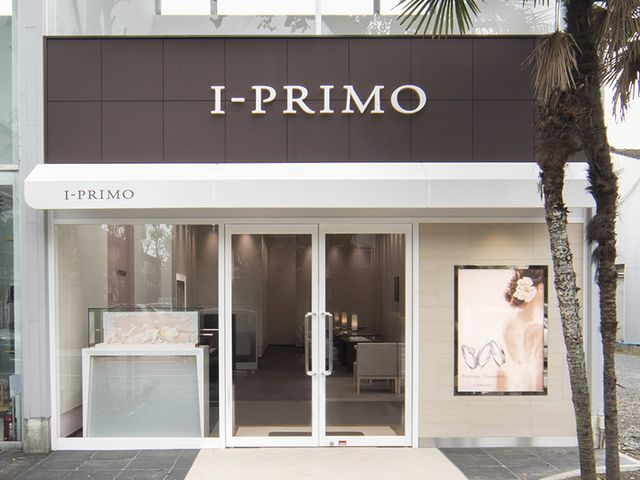 アイプリモ(I-PRIMO) 佐賀店について