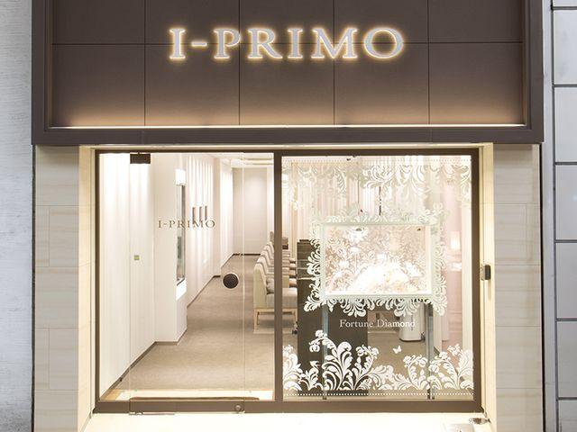 アイプリモ(I-PRIMO) 松山店について