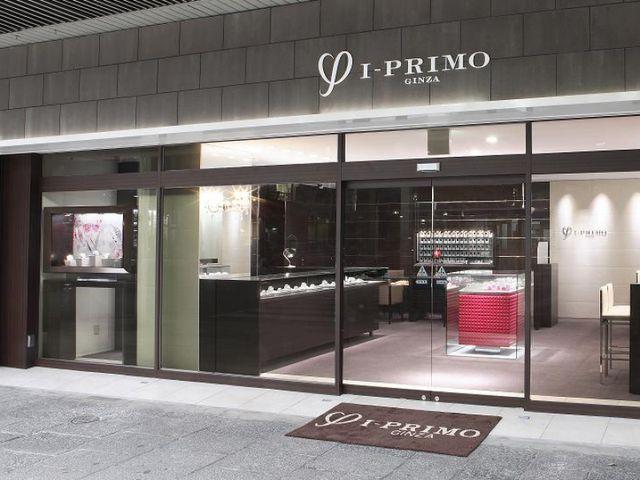アイプリモ(I-PRIMO) 豊橋店について