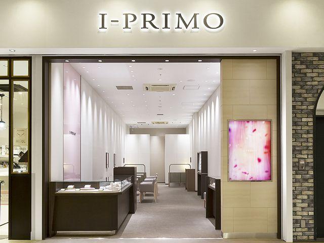 アイプリモ(I-PRIMO)ラゾーナ川崎プラザ店について