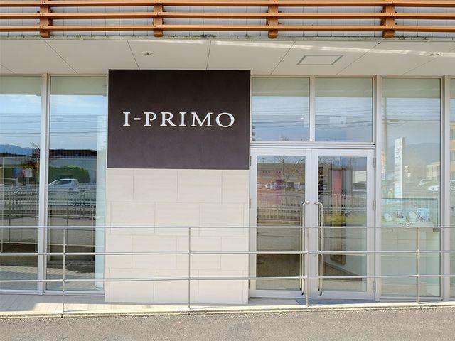 アイプリモ(I-PRIMO) 福井店について