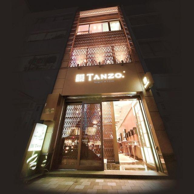 TANZO 名古屋栄店について