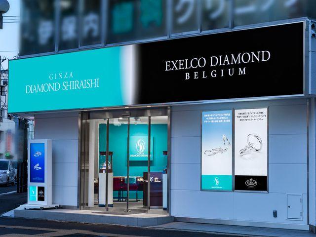 銀座ダイヤモンドシライシ 盛岡店について