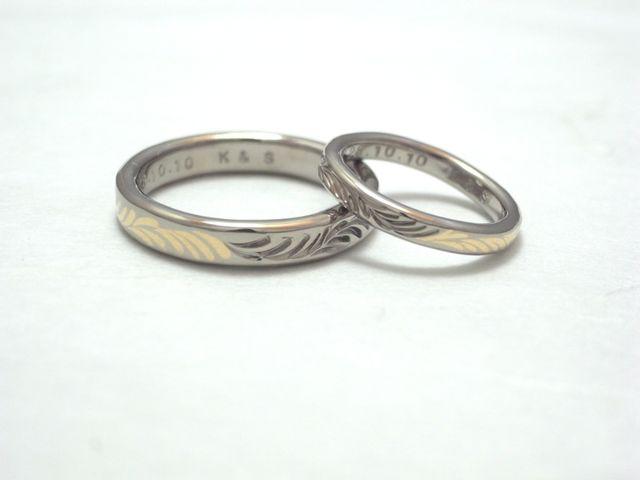 素敵な指輪を 〜ichi渋谷店〜