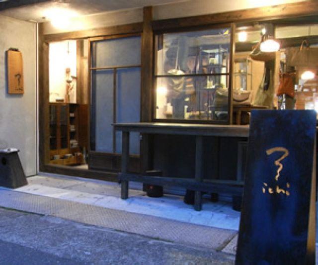 ichi 名古屋店について