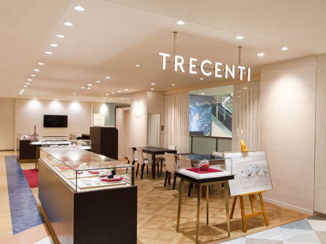 TRECENTI(トレセンテ)名古屋栄店について
