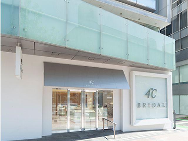 【専門店】4℃(ヨンドシー)ブライダル 福岡店について