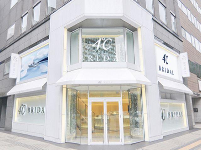 【専門店】4℃(ヨンドシー)ブライダル 札幌店について