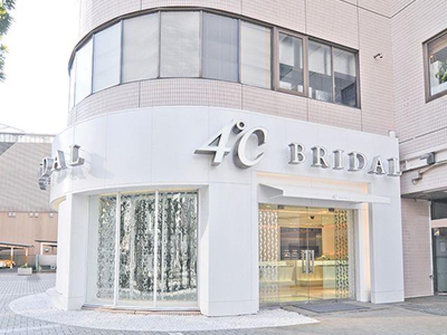 【専門店】4℃(ヨンドシー)ブライダル 浜松店について