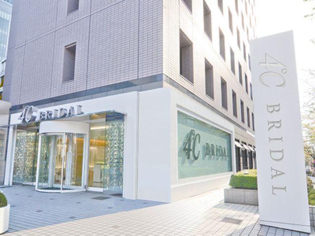 【専門店】4℃(ヨンドシー)ブライダル 大宮店について