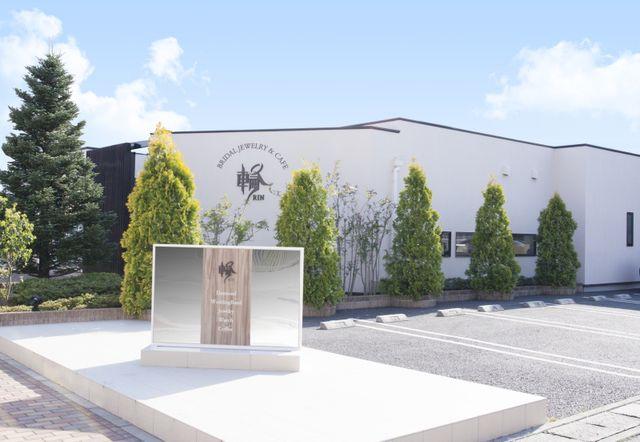 輪-RIN- 高崎について
