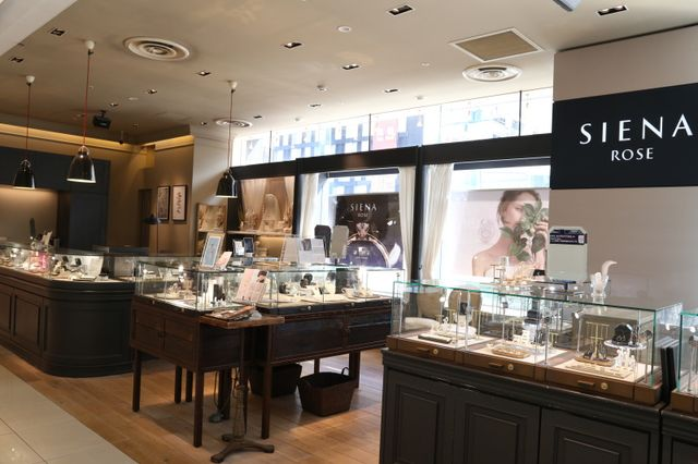 SIENAROSE(シエナロゼ) 広島パルコ店について