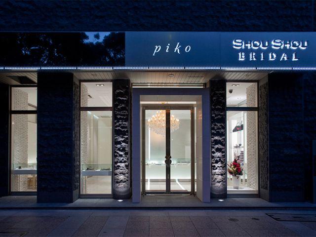 BIJOUPIKO(ビジュピコ) 名古屋栄店について