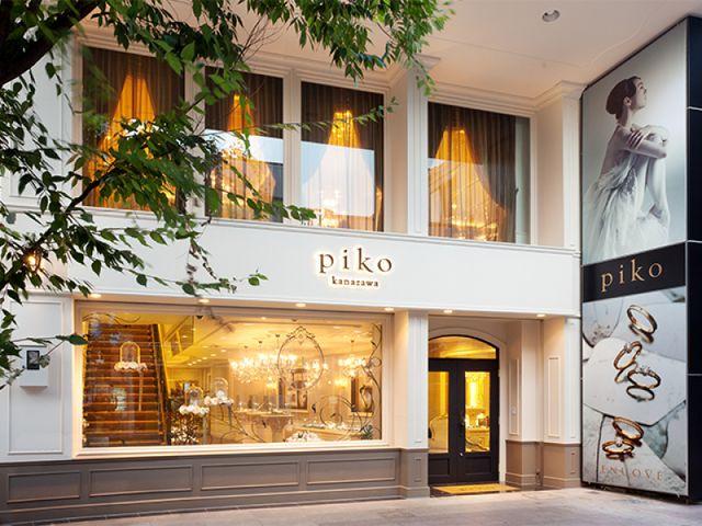 BIJOUPIKO(ビジュピコ) 金沢店について
