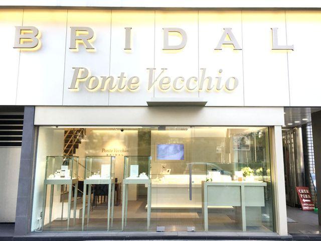 Ponte Vecchio(ポンテヴェキオ)  ブライダル 大阪本店について