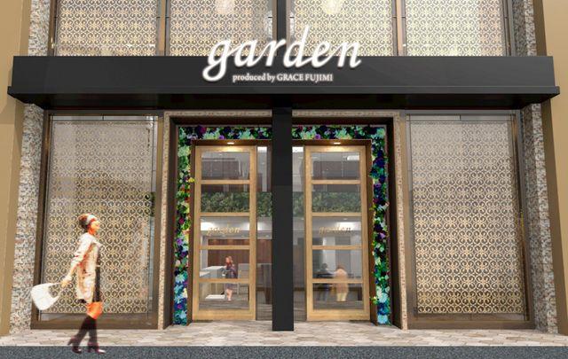 garden(ガーデン) 姫路について