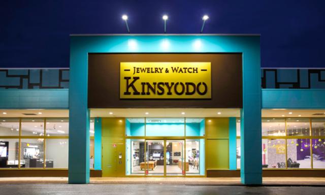 Kinsyodo 秋田店について