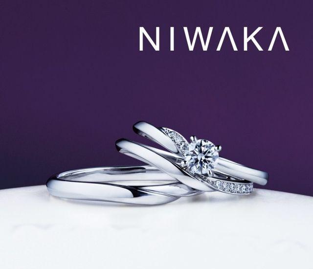 「和」の雰囲気が好きで、NIWAKAの指輪を選びました!