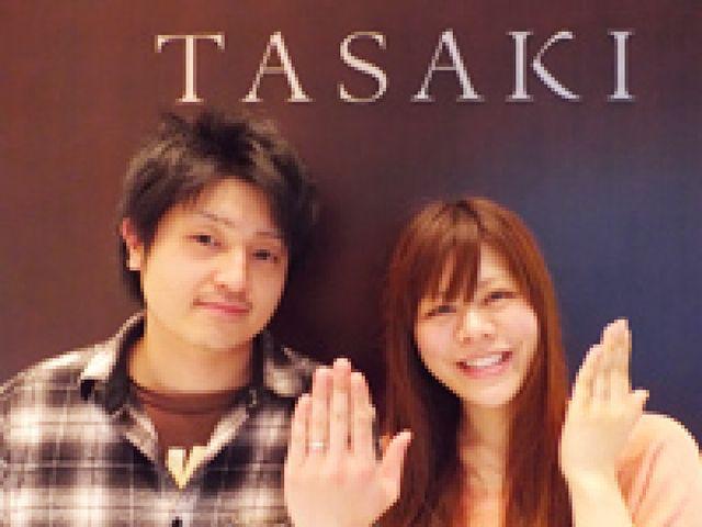 TASAKIのリング♪