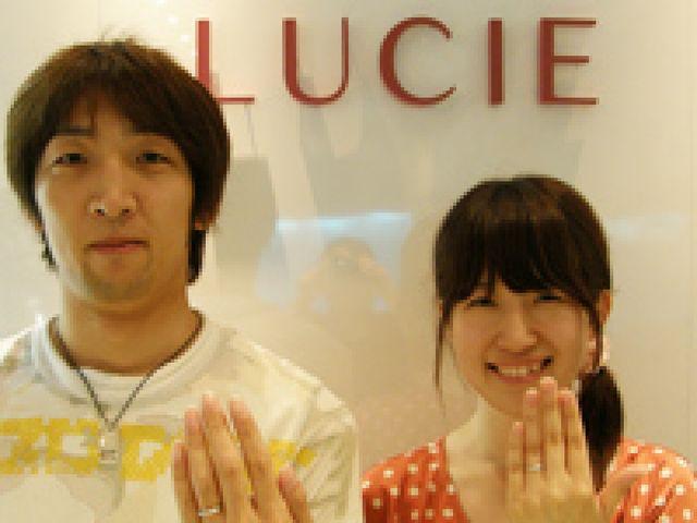 LUCIEのRipple