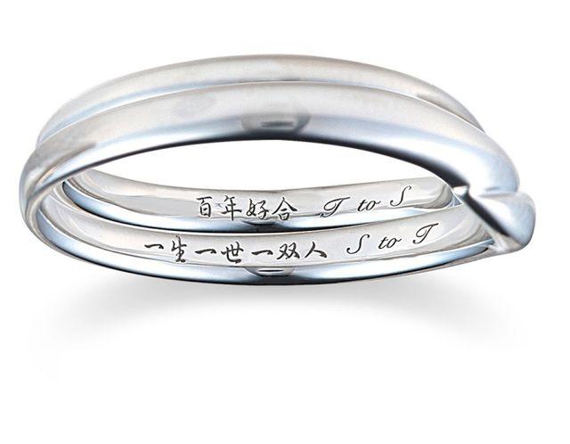 ブルーのグラデーションを楽しむ結婚指輪