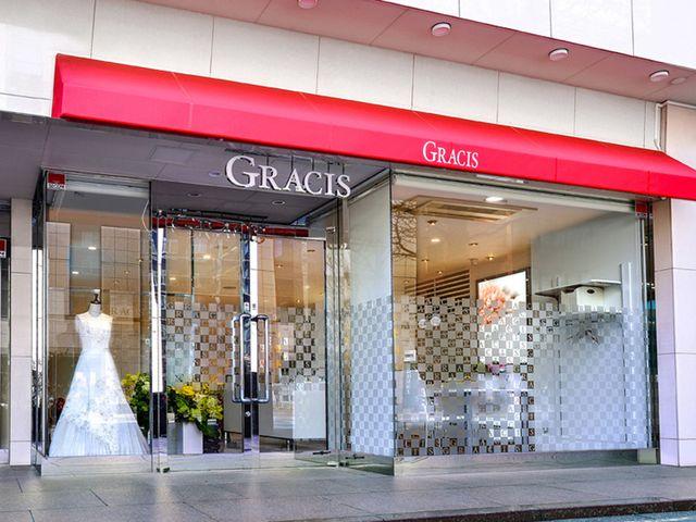 GRACIS(グラシス)BRIDAL 札幌北2条店について