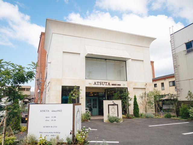 ATSUTA(アツタ) 米子店について