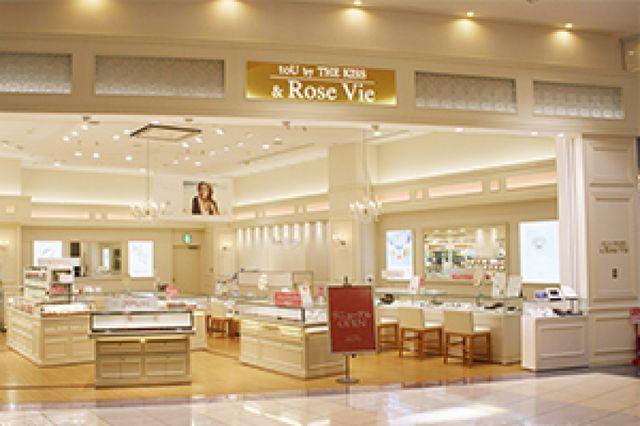 toU by The KISS & Rose Vie イオンモール各務原店について