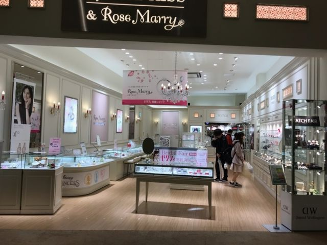 by THE KISS & RoseMarry mozoワンダーシティ店について